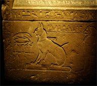 Ta Miu Cat sarcophagus
